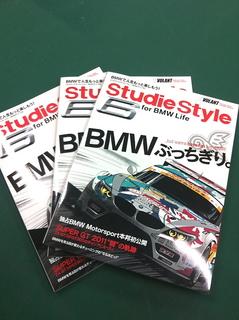 studie style2.JPG